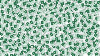 大量Excel